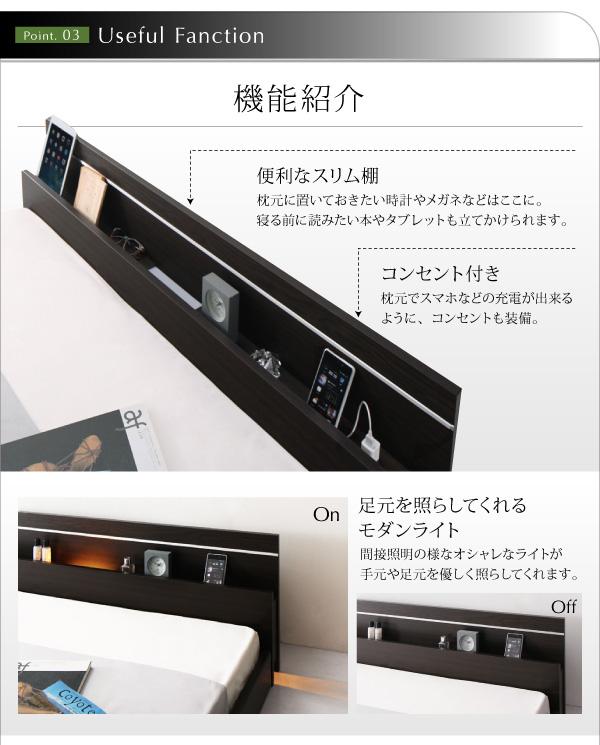 フロアベッド ワイドK240 Joint Wide 日本製ボンネルコイルマットレス付き ダークブラウン モダンライト・コンセント付き連結フロアベッド Joint Wide ジョイントワイド