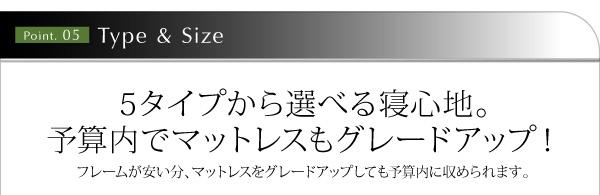 フロアベッド ワイドK260 Joint Wide 日本製ポケットコイルマットレス付き ダークブラウン モダンライト・コンセント付き連結フロアベッド Joint Wide ジョイントワイド