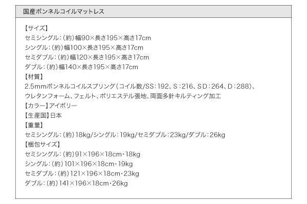 フロアベッド ワイドキングサイズ240cm(SD×2) ボンネルコイルマットレス付き フレームカラー:ダークブラウン モダンライト・コンセント付き国産フロアベッド JOINT WIDE ジョイントワイド