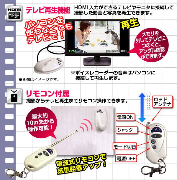 防犯用 小型カメラ フック型ビデオカメラ(匠ブランド)『Hook-ON』(フックオン)