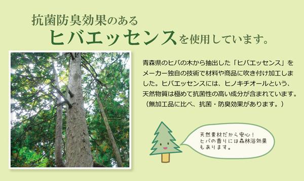 純国産/日本製 双目織 い草上敷 『ほほえみ』 江戸間6畳(約261×352cm)