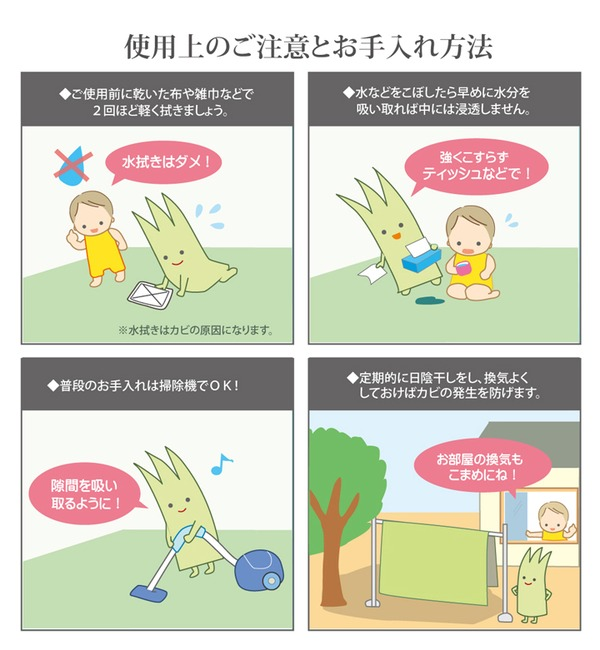 純国産/日本製 双目織 い草上敷 『松』 本間2畳(約191×191cm)