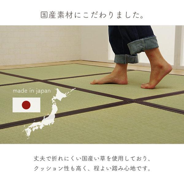 純国産(日本製) ユニット畳 『天竜』 ブラウン 4.5畳セット(82×164×1.7cm4枚+82×82×1.7cm1枚)