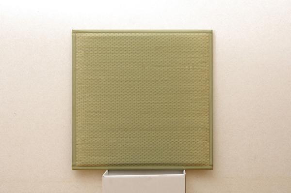 ユニット畳 『フレア』 82×82×2.3cm 4枚(ナチュラル2枚 ブラック2枚)1セット (中材:低反発ウレタン+フェルト)