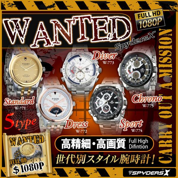 【防犯用】【超小型カメラ】【小型ビデオカメラ】腕時計型 スパイカメラ スパイダーズX (W-771) フルハイビジョン 動体検知 16GB内蔵