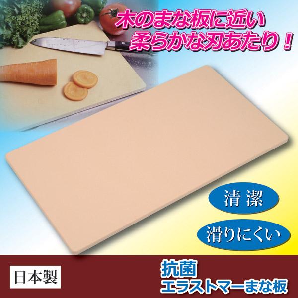 抗菌エラストマーまな板 23.5cm×43.5...の説明画像1