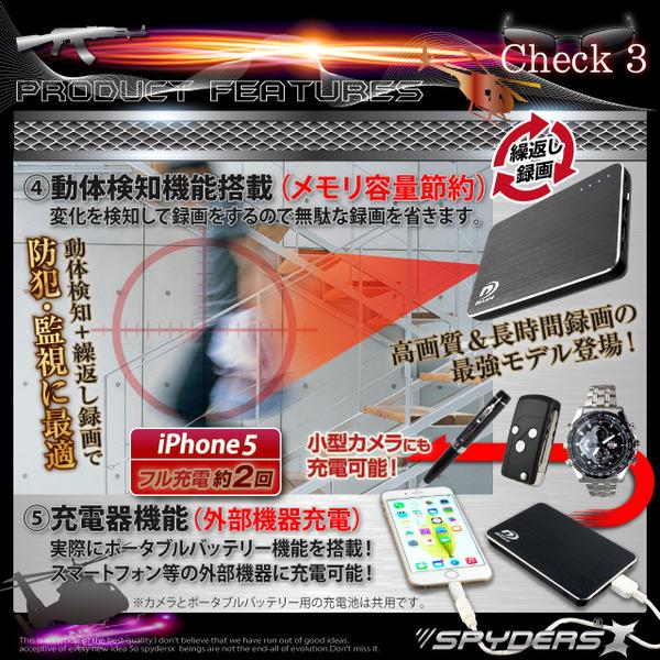 防犯用 超小型カメラ 小型ビデオカメラ 充電器型 ムービーカメラ スパイダーズX (A-610αS/シルバー)暗視補正 H.264 長時間録画