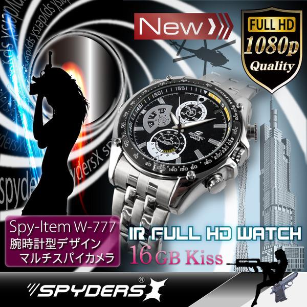 【防犯用】【超小型カメラ】【小型ビデオカメラ】腕時計型 スパイカメラ スパイダーズX (W-777) フルハイビジョン 赤外線 16GB内蔵