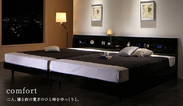 すのこベッド セミダブル Degrace マルチラススーパースプリングマットレス付き アーバンブラック 鏡面光沢仕上げ 棚・コンセント付きモダンデザインすのこベッド Degrace ディ・グレース