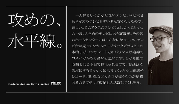 キャビネット・テレビ台セット【nux】ウォルナットブラウン シンプルモダンリビングシリーズ【nux】ヌクス Iセット【キャビネット×テレビボード】