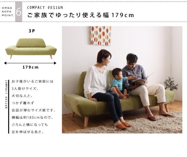 ソファー 3人掛け【ORGA】ネイビー カバーリングモダンデザインローソファ【ORGA】オルガ