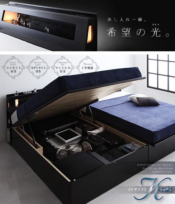 【組立設置費込】収納ベッド セミダブル【ポケッ...の説明画像1