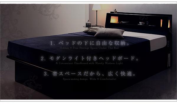 【組立設置費込】収納ベッド セミダブル【ポケッ...の説明画像2