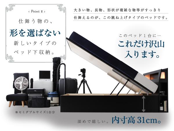 【組立設置費込】収納ベッド セミダブル【ポケッ...の説明画像4