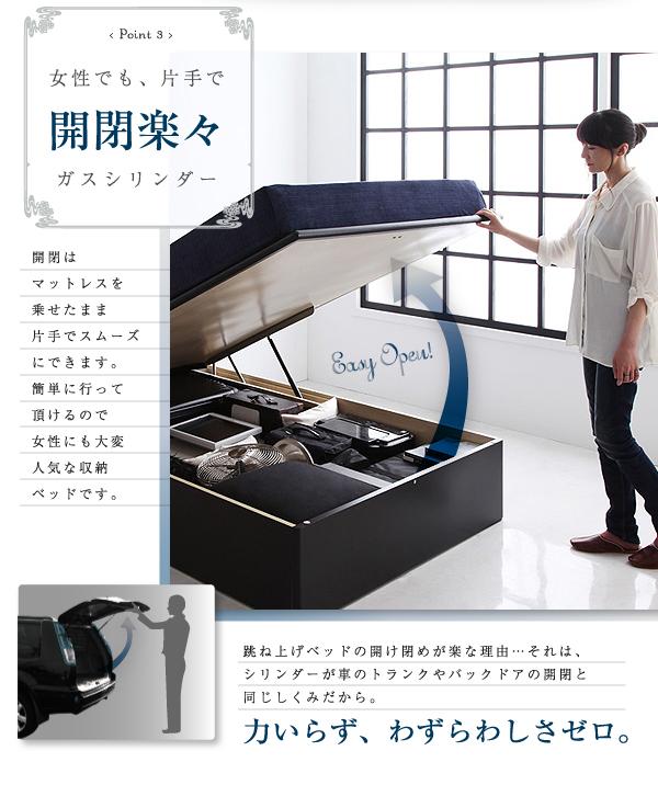 【組立設置費込】収納ベッド セミダブル【ポケッ...の説明画像5