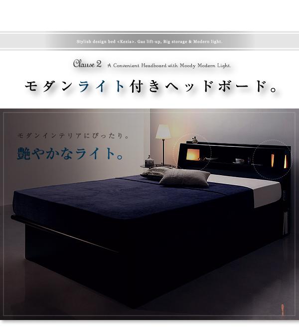 【組立設置費込】収納ベッド セミダブル【ポケッ...の説明画像7