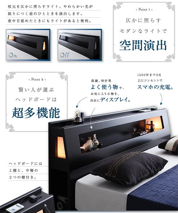 【組立設置費込】収納ベッド セミダブル【ポケッ...の説明画像8