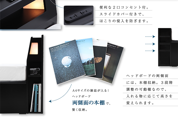 【組立設置費込】収納ベッド セミダブル【ポケッ...の説明画像9
