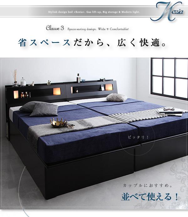 【組立設置費込】収納ベッド セミダブル【ポケ...の説明画像10