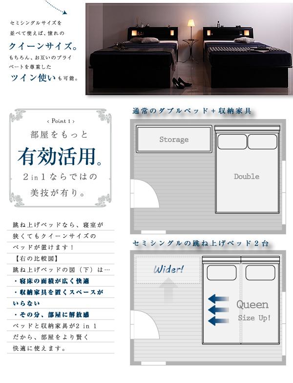 【組立設置費込】収納ベッド セミダブル【ポケ...の説明画像11