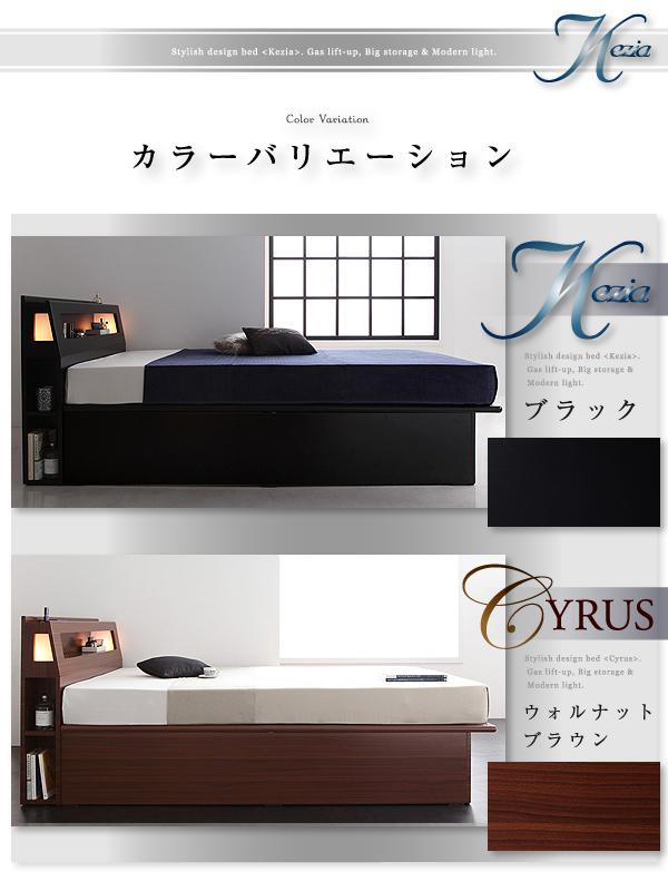 【組立設置費込】収納ベッド セミダブル【ポケ...の説明画像12