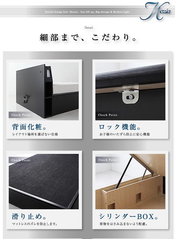 【組立設置費込】収納ベッド セミダブル【ポケ...の説明画像13