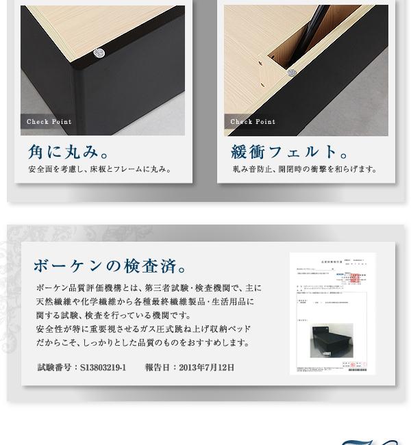 【組立設置費込】収納ベッド セミダブル【ポケ...の説明画像14