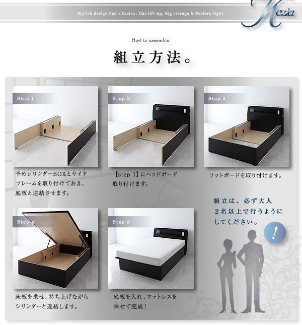 【組立設置費込】収納ベッド セミダブル【ポケ...の説明画像15