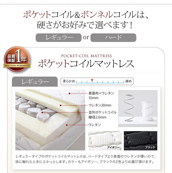 【組立設置費込】収納ベッド セミダブル【ポケ...の説明画像22