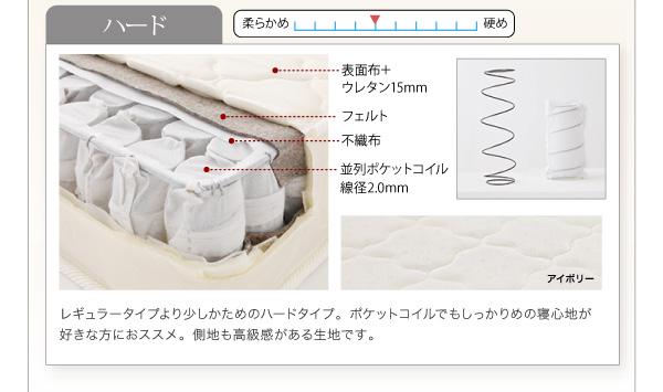 【組立設置費込】収納ベッド セミダブル【ポケ...の説明画像23