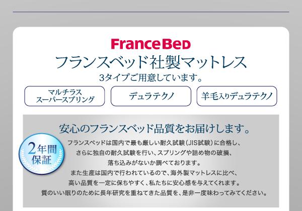 【組立設置費込】収納ベッド セミダブル【ポケ...の説明画像27