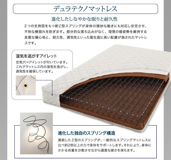 【組立設置費込】収納ベッド セミダブル【ポケ...の説明画像30