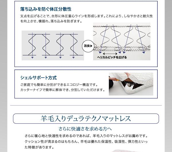【組立設置費込】収納ベッド セミダブル【ポケ...の説明画像31