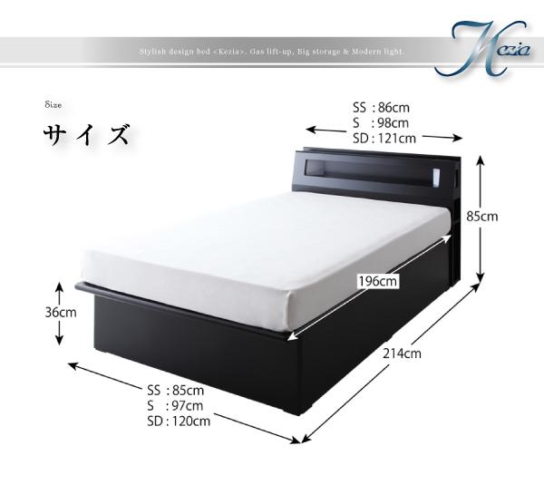 【組立設置費込】収納ベッド セミダブル【ポケ...の説明画像34