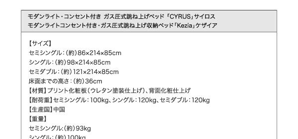 【組立設置費込】収納ベッド セミダブル【ポケ...の説明画像37