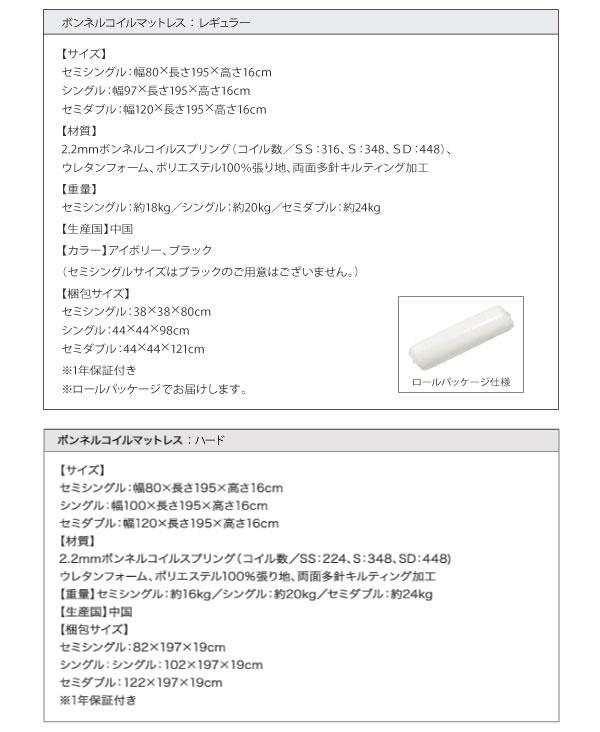 【組立設置費込】収納ベッド セミダブル【ポケ...の説明画像39