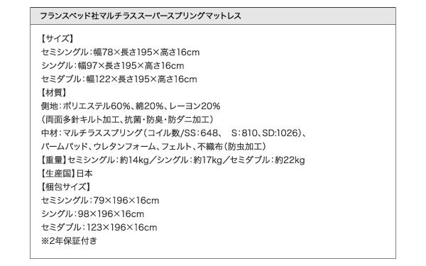 【組立設置費込】収納ベッド セミダブル【ポケ...の説明画像41