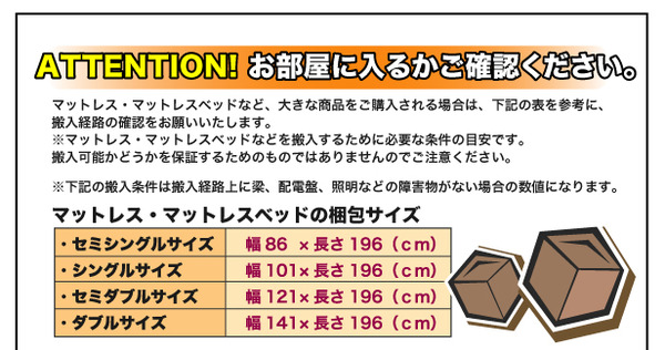 【組立設置費込】収納ベッド セミダブル【ポケ...の説明画像44