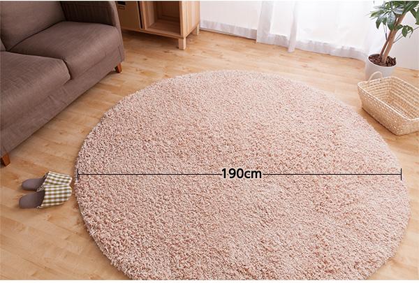 低反発マイクロファイバーシャギーラグマット (130×190cm) チョコブラウン