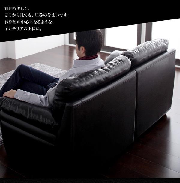 ソファー 2.5人掛け(幅160cm)【Governor】ブラック シンプルモダンデザインソファ【Governor】ガバナー