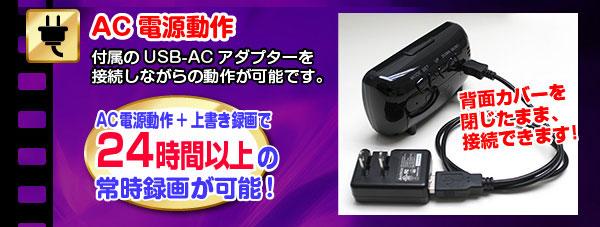 【防犯用】【小型カメラ】置時計型ビデオカメラ(匠ブランド)『Black Knight』(ブラックナイト)