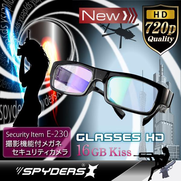 【防犯用】【超小型カメラ】【小型ビデオカメラ】メガネ型 スパイカメラ スパイダーズX (E-230) センターレンズ 16GB内蔵