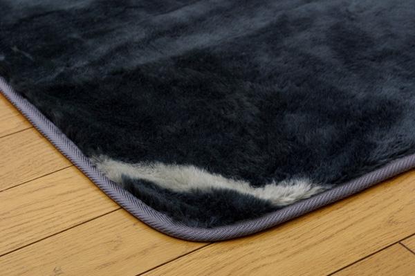 洗える 防炎 アクリル ラグカーペット 『WSセルク』 ブラック 200×250cm(洗濯機丸洗い可能)