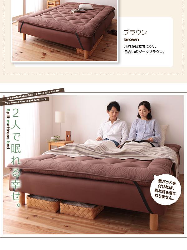 【ベッド別売】敷パッド セミシングル アイボリー 移動ラクラク!分割式マットレスベッド 専用ボリューム敷きパッド