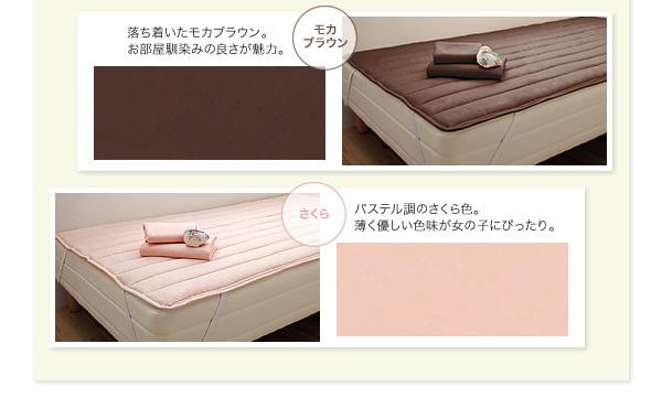 脚付きマットレスベッド セミシングル 脚15c...の説明画像8