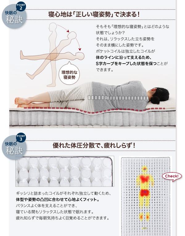 脚付きマットレスベッド セミシングル 脚15...の説明画像15