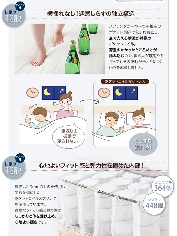 脚付きマットレスベッド セミシングル 脚15...の説明画像16
