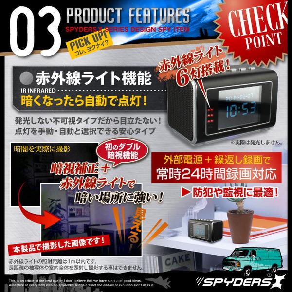 防犯用 超小型カメラ 小型ビデオカメラ ポータブルスピーカー型 スパイカメラ スパイダーズX (M-918B) ブラック MP3プレーヤー 液晶 赤外線 暗視補正 FMラジオ