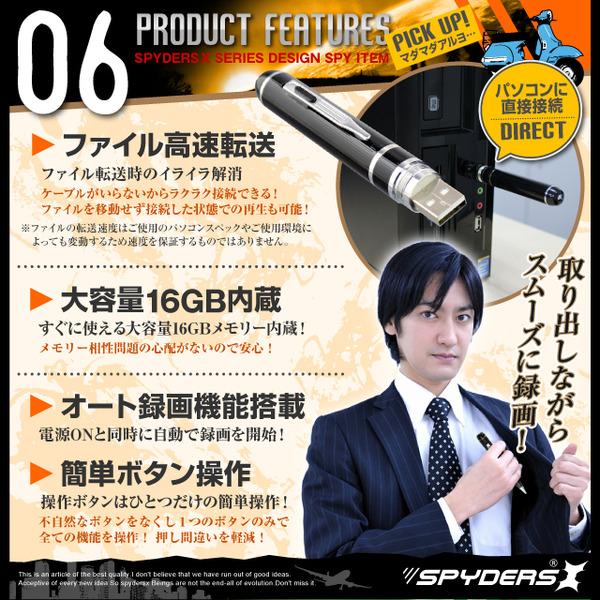 【防犯用】【超小型カメラ】【小型ビデオカメラ】 小型カメラ ペン型 スパイカメラ スパイダーズX (P-117S) シルバー K1画質 フルハイビジョン 暗視補正 60FPS 16GB内蔵