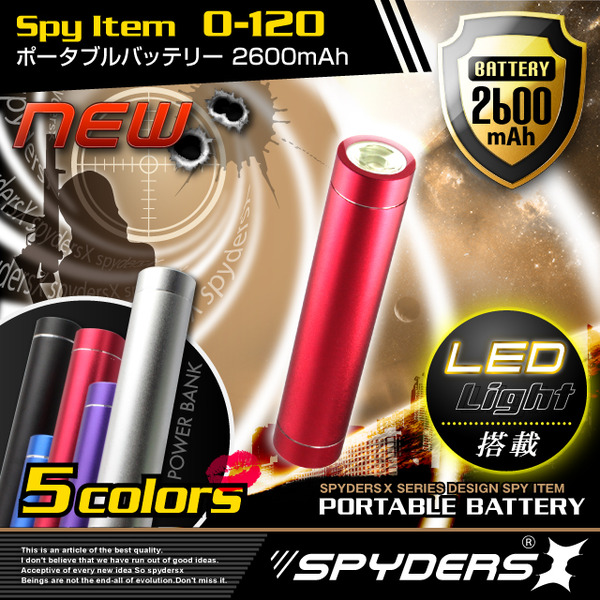 スマートポータブルバッテリー 充電器 スパイダ...の説明画像1